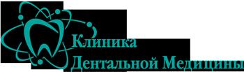 Футер лого